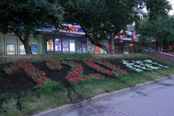 Новосибирску-120