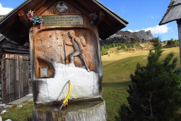 Памятник погибшему лыжнику, Pralonga