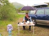Пикник на обочине и под дождем