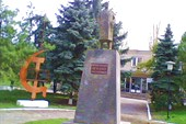 Памятник В.И. Ленину в Грушевской