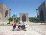 Регистан
