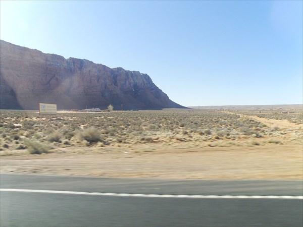 002-Аризона