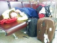 Ночь в аэропорту