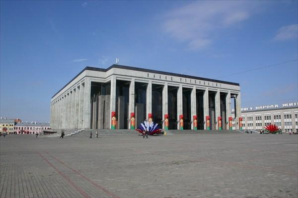 Минск. Дворец Республики