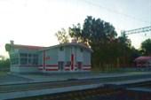 Станция `Разъезд Иня`