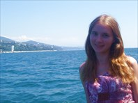Море и горы