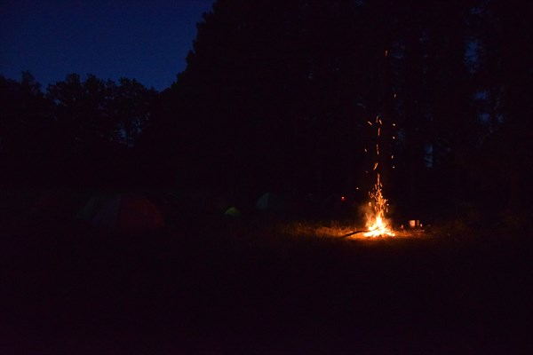 Ночной костёр