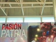 в аэропорту встречает Уго Чавес
