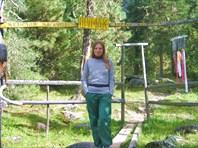 Китой 2006. Шумак и после.