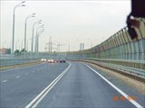 Мост через Волгу.