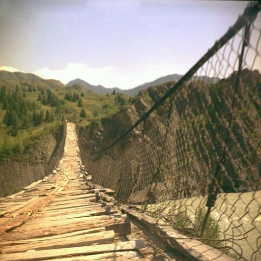 Мост через р. Катунь