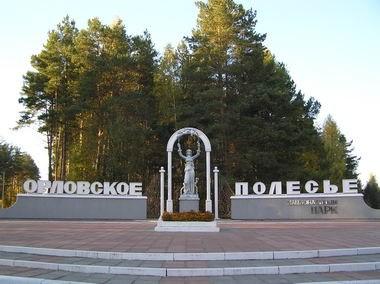 Орловское Полесье