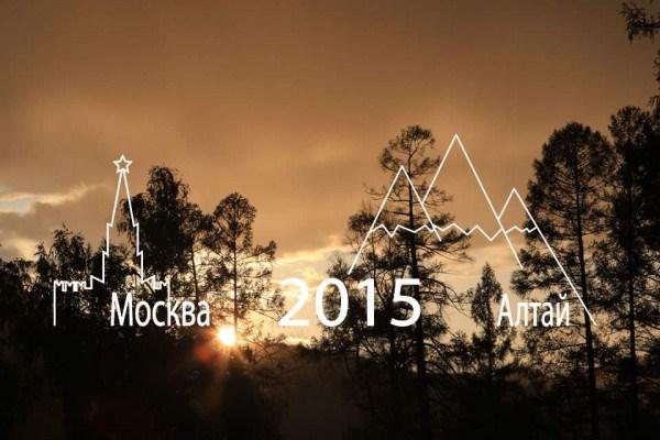 на фото: Логотип путешествия