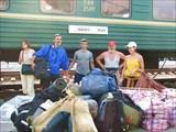 Ф1. Новосибирск. Это почти начало.