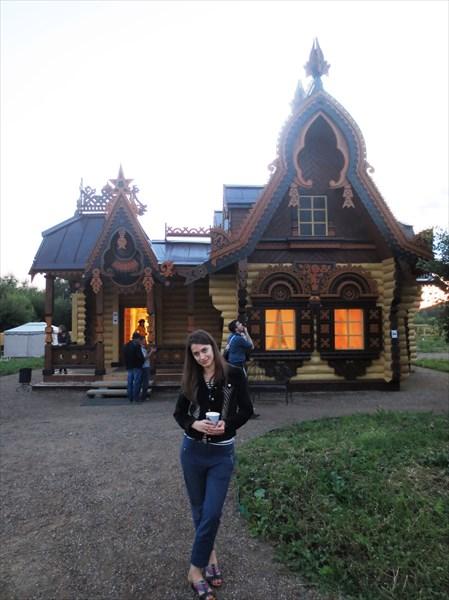 Переславль-Залесский, Русский парк