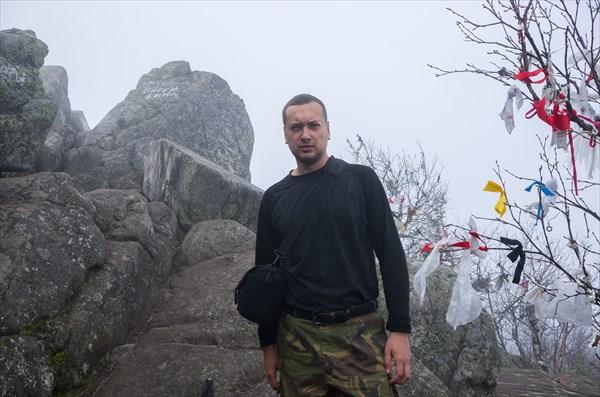 Андрей на вершине