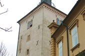 Башня Лотршчак