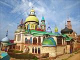 «Вселенский храм» (Казань)
