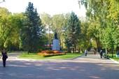 Парк культуры и отдыха им. А. С. Пушкина