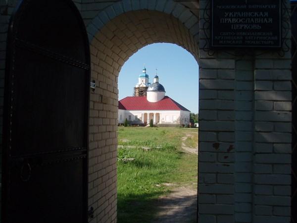 Вид на Батуринский Свято-Николаевский Крупинский женский монасты