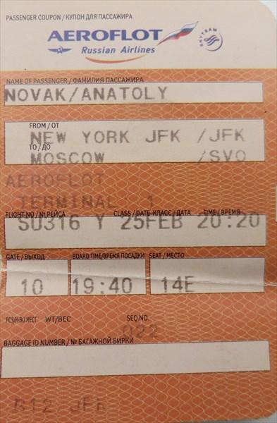 368-JFK