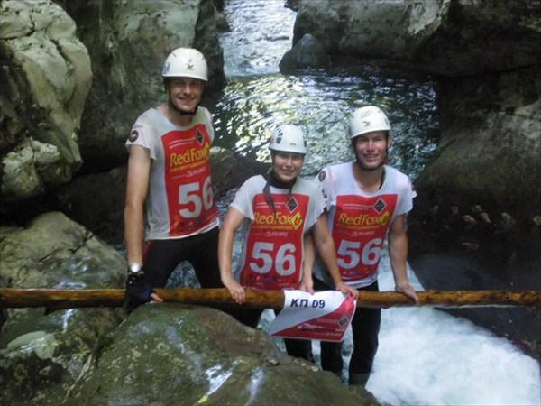 Прыжок с водопада в Каньон