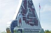 Памятник хозяевам