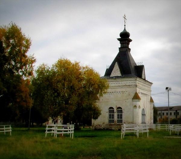 Часовня Александра III