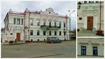 Здание суда