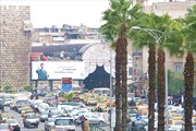 Рынок Эль-Хамидия