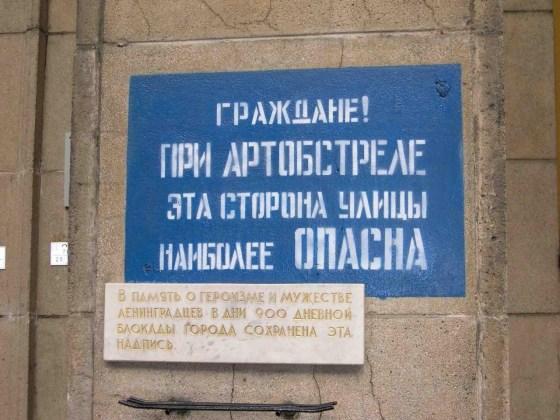 Невский14