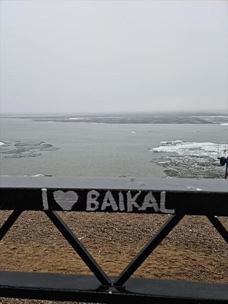 128-Байкал