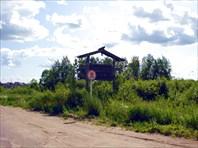 Каргополь.