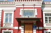 Городская администрация города Покров