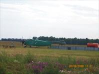 Аэродром «Оберон»