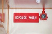 Порошок, уходи!!!-город Щербинка