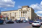 Гостиница `Смоленск`
