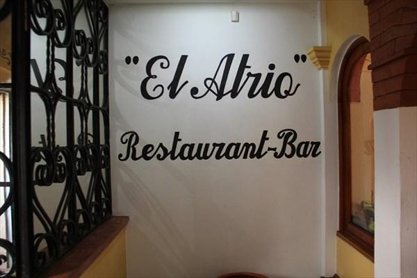 109-Ресторан