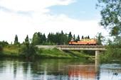 Ж/д мост.