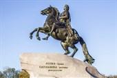 """""""Медный всадник"""" - памятник"""