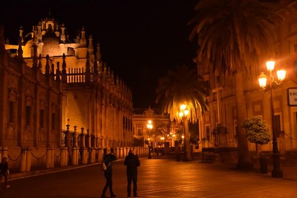 Прогулка по вечернему городу