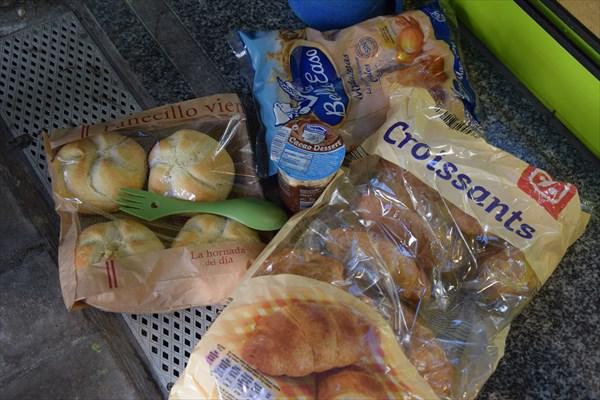 Наш завтрак