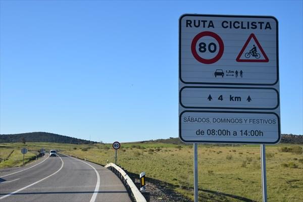 Внимание велосипедисты, дистанция 1,5 метра