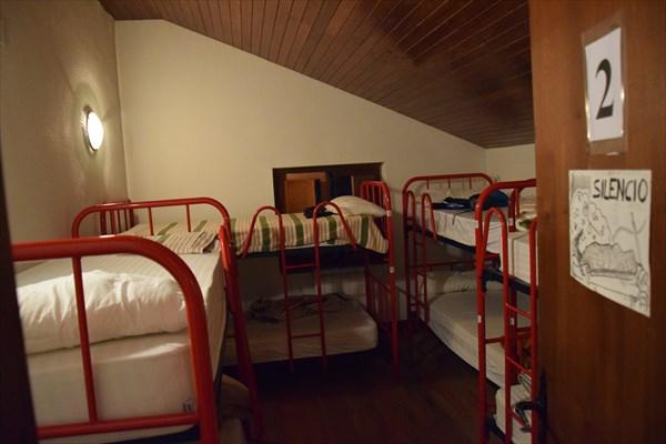 Наша комнатёнка в альберге