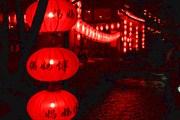 Китайские фонари ночью