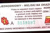 Билет на автобус в Варшаве