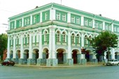 Орловский областной краеведческий музей