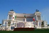 Венецианский дворец (Рим)