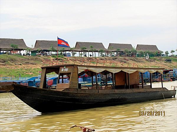 020-Лодка