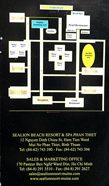 081-Отель-карточка